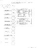 Wiring Diagrams_6